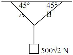 contoh soal 3